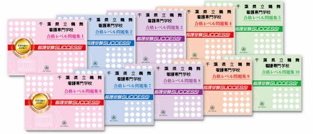 鶴舞 看護 専門 学校